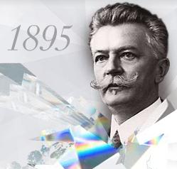 Histoire de Swarovski des bijoux swarovski et du cristal